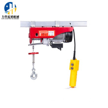 Electric Power Source Mini Hoist Crane WInch 220V