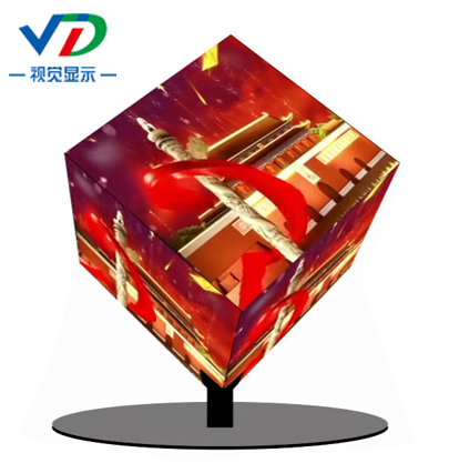 Creative Rubik's cube LED display