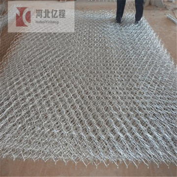 good quality stainless steel  hexagonal wire netting