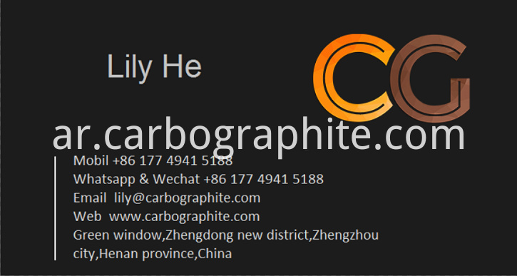 Carbographite Name Card