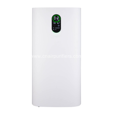 School Use Large WiFi Air Purifier With UV
