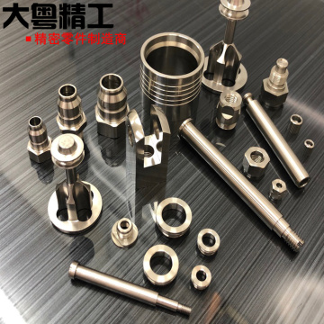 Precision Hardened stainless steel components cnc machining