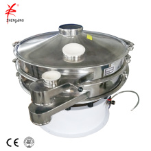 Durable tobacco cigarette factory ultrasonic vibrating screen
