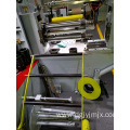 Seiko quality metal material slitting machine