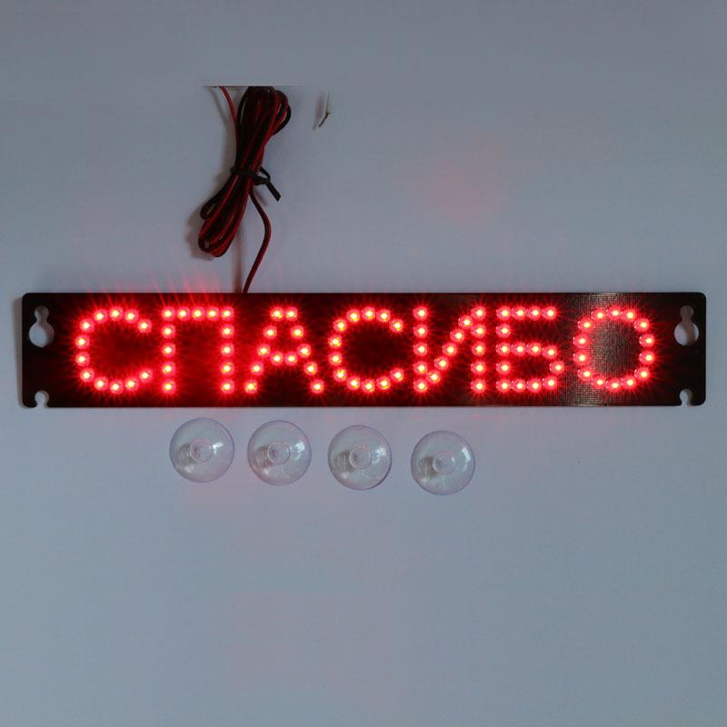"12V car etiquette LED sign display board ""Thank you"" Russian version car high brake light ""спасибо"""