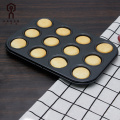12x Non-Stick Small Muffin Pans