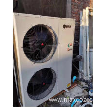 Residential All-in-one Inverter Heat pump