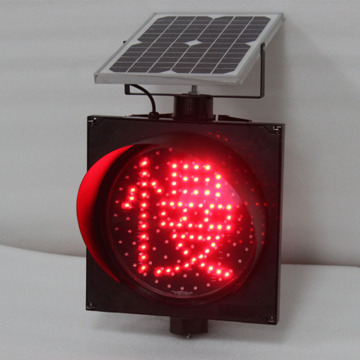 300mm solar yellow flashing red slow light