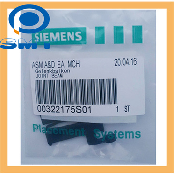 ASM SIEMENS SIPLACE 00322175S01 JOINT BEAM 24/32mm TAPE