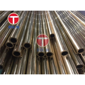 Seamless C12200 Inner Grooved Copper Tube