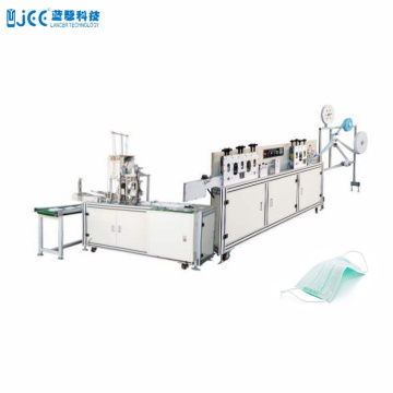 Automatic Disposable Medical Mask Machine Servo System