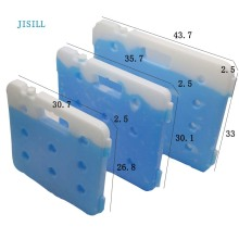 Reusable HDPE Plastic Cold Ice Pack Cooler
