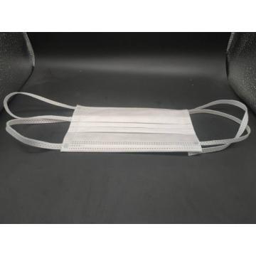 Surgical Mask (Plane Lug type )