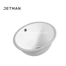 Best Quality Sink Small Wash Basin