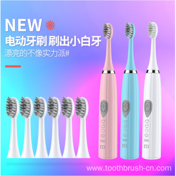 Hot sale Sonic Electric toothbrush E802