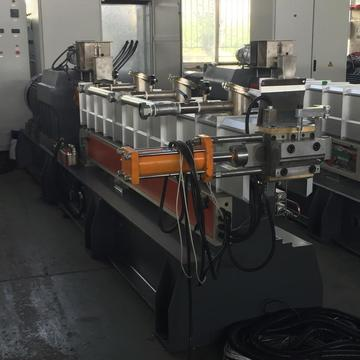 Plastic Parallel Double Screw Extruder