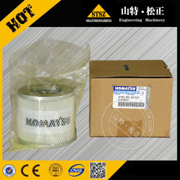 PC60-7 Hydraulic Oil Filter 21W-60-41121 komatsu excavator spare parts