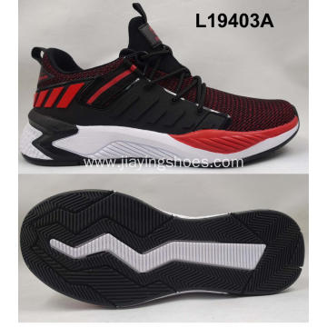 Mens slip-on running shoes