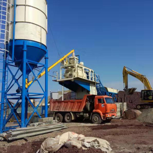 35m³/Hour capacity movable mobile concrete batching plant