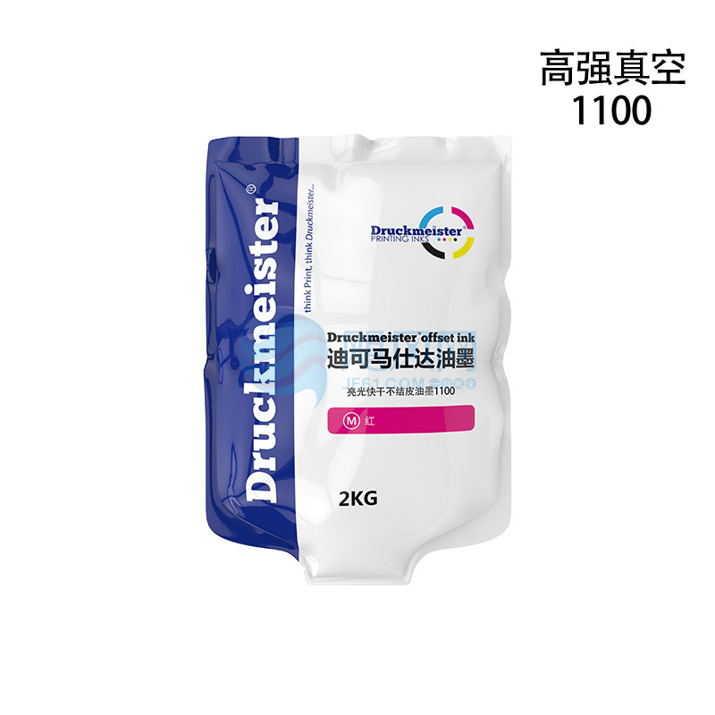 Excellent Quick Drying Glosst Offset Printing Ink