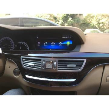 Car Video Multimedia For Mercedes Benz S Class