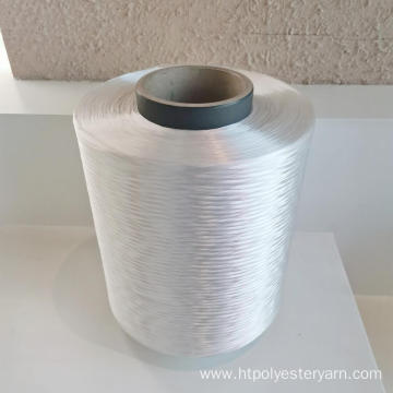 High Performance High Tenacity Twisted Polyester Yarn