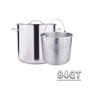 84Quart Stainless Steel Stock Pot with Basket