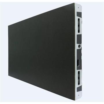 Outdoor SMD fine pitch led display