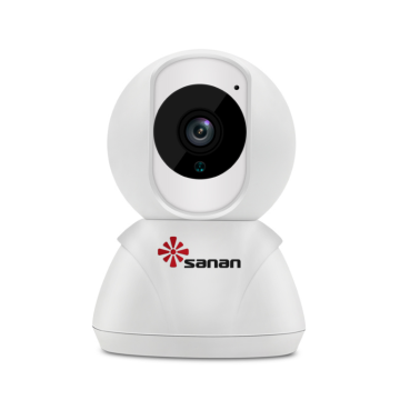 Night Vision Home Network Camera
