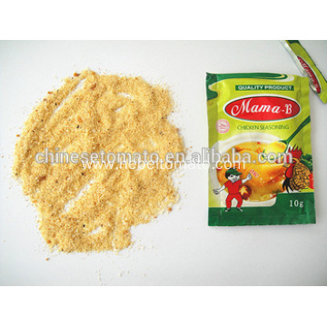 hot sell seasoning powder