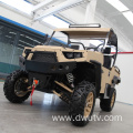 Medium All Terrain Vehicle te koop