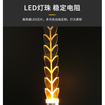 Outdoor Simulation Wheat Lights