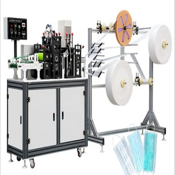 mask machine for sale