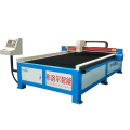 High Precision Cutting Machine