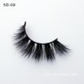 Factory production and wholesale false makeup permanent false eyelashes