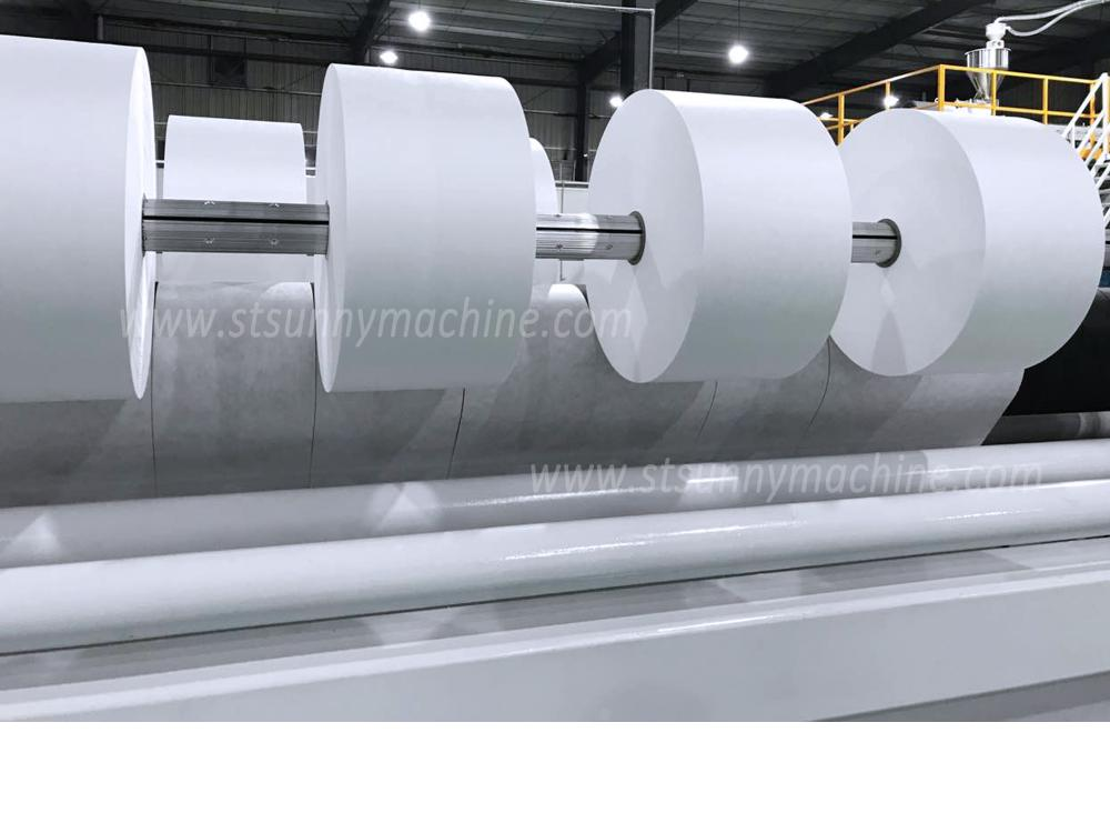 Meltblown Nonwoven Fabric Slitter Machine 8