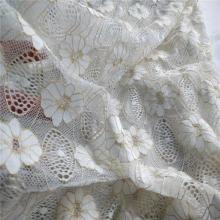 Metallic Lace Knitting Fabric