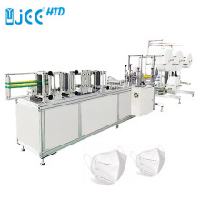Automatic N95 Face Mask Making Machine