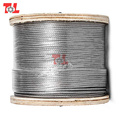 Ss stainless steel wire rope