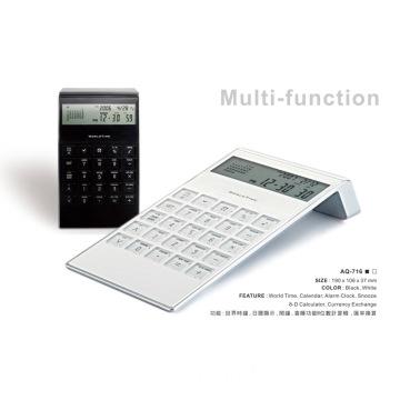 Atmospheric fashion Desktop Calculator
