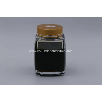 Lubricant Additive Heat Conduction Oil Additive Package