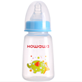 120ml Baby Milk Feeding Bottle PP Infant Nursing