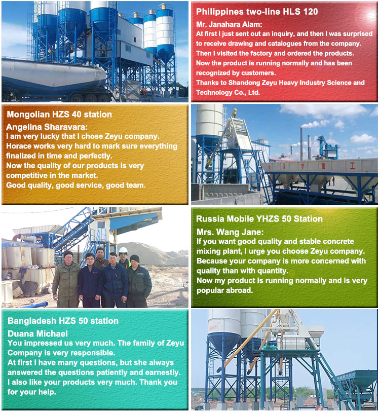 HZS75 durable concrete batching plant