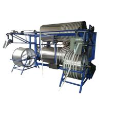 Zipper ironing machine (steam type)