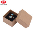 Brown Kraft Paper Ring Gift Box with Lid