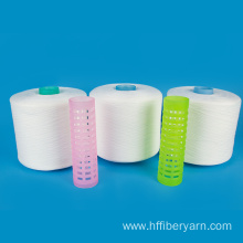 China Cheap Price for Sewing Thread 203 Yarn