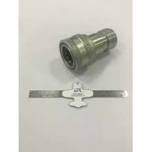 ISO7241-B Female Quick Coupling--20 Pipe Size
