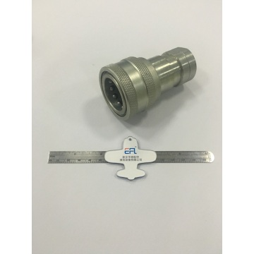 20 Pipe Size ISO7241-B Female Quick Coupling