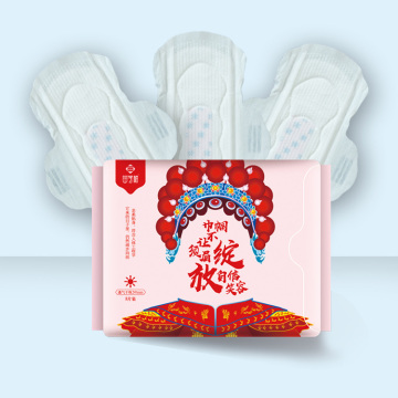 Daily Dry Sanitary Napkin with Wings