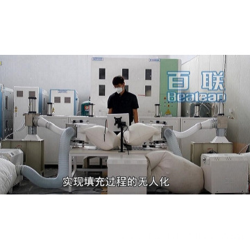 Double Ports Pillow Filling Machine